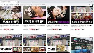 한국 딜쉐이커 쇼핑몰 …