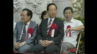 1986.7.日本食品綜合技術展覧会.JIFDS記録映像