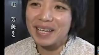 トルコテヘラン回復ドキュメンタリーで 1985 日本人