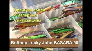 видео Lucky John Pike Hunter 8 F