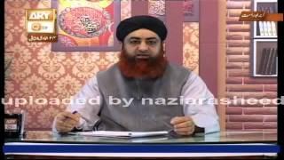 Kia Ramzan men Marne wale se Azab e Qabr hata lia jata ha???By Mufti Akmal
