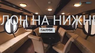 Аренда моторной яхты Романтик в Киеве для прогулки по Днепру (обзор яхты)