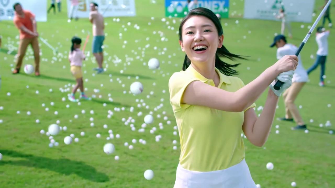 裙擺搖搖|LPGA臺灣錦標賽|全民高爾夫篇|電視廣告|CF 【好人廣告作品】 - YouTube