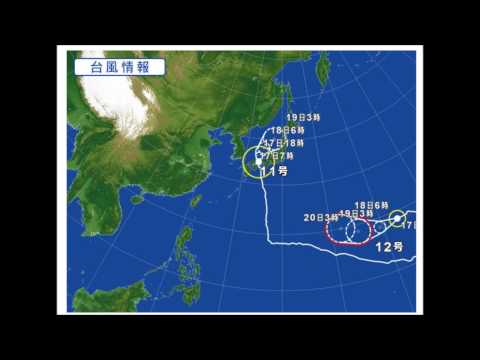 July.17 2015 Huge tropical storm hits Japan