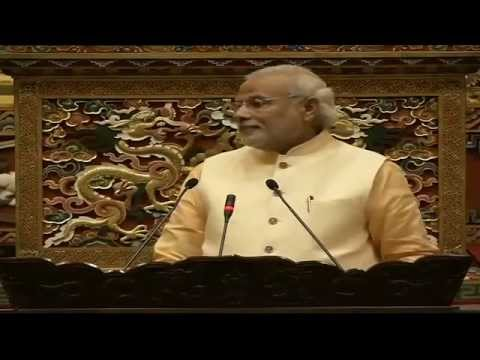 PM Modi addressing a joint session of the Bhutanese parliament