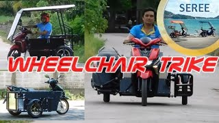 Seree Wheelchair Trike