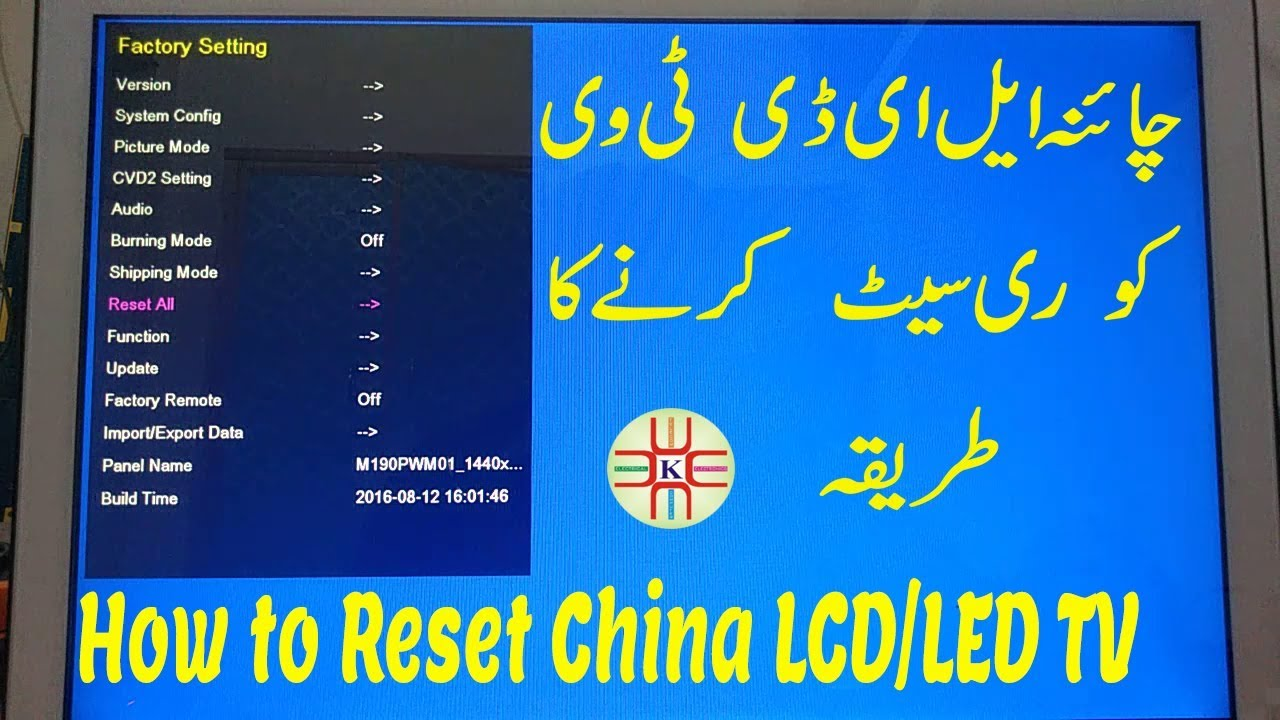 How to Factory Reset China LCD/LED TV  Complete Detail in Urdu/Hindi