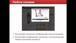 194. Покупка обуви в интернет-магазине