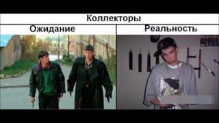 коллекторы финколлект №11