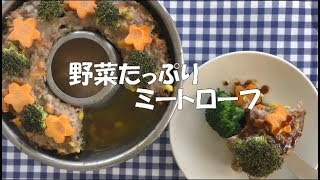 JA愛知北のラジオ番組「フレッシュ愛ちゃんネル」で12月22日に紹介した...