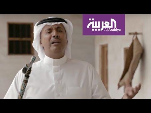 على خطى العرب |  فاطمة السبهان.. سيدة الحكمة  - نشر قبل 3 ساعة