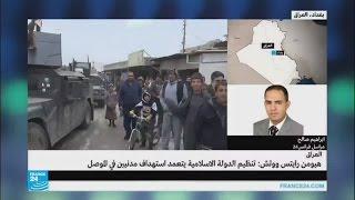 تنظيم الدولة الإسلامية يستهدف عمدا المدنيين في الموصل