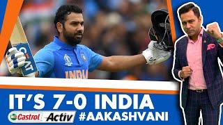 #CWC19: It's 7-0 INDIA   INDIA vs PAK Review   Castrol Activ #AakashVani