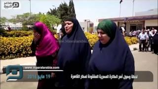 بالفيديو  لحظة وصول أهالى ركاب الطائرة المفقودة لمطار القاهرة