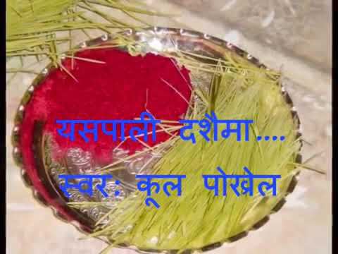 Yespali Dashain Ma by Cool Pokhrel[original song]