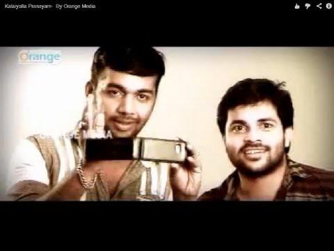 Kaliyalla Pranayam | Kaliyalla Pranayam | Saleem Kodathur, Shafi Kollam From Orange Media