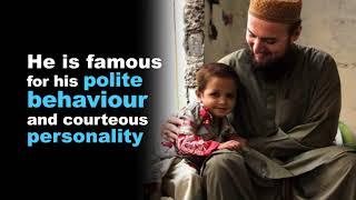 Gambar cover Who is Mufti Abdul Wahab