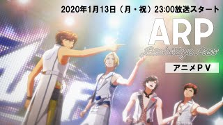Watch ARP Backstage Pass Anime Trailer/PV Online