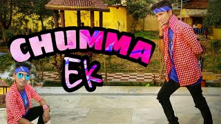Ek Chumma Lyrics(एक चुम्मा Lyrics in Hindi) from Housefull 4: The song is sung by Sohail Sen, Altam