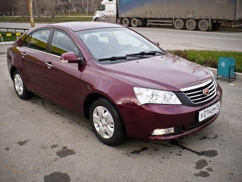Джили Эмгранд EC7 Китайский авто, откровения владельца автомобиля.