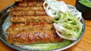 Eid Special Qureshi Kaḃab   purani dilli ki world famous seekh kabab   Qureshi Kabab jama masjid