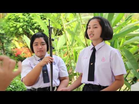 PBL using ICT  เรื่องเครื่องดนตรีไทยภาคกลาง  วิชาดนตรี