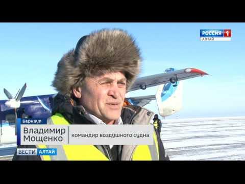 В Барнауле возобновлено авиасообщение с Томском