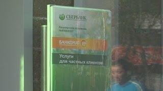 видео Что делать, если банкомат СБЕРБАНКА забрал карту и обратно её не отдаёт