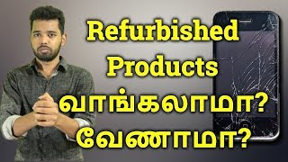 Should You Buy Refurbished Electronics?| தமிழ் | Ajith Vlogger