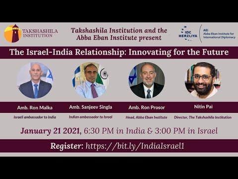 The Israel \u0026 India Relationship: Innovating For The Future