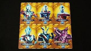 ウルトラマンXエックス ウルトラマンフェスティバル2015限定 サイバーカード Ultraman X Ultraman Festival 2015 limited cyber card(, 2015-09-15T08:00:00.000Z)