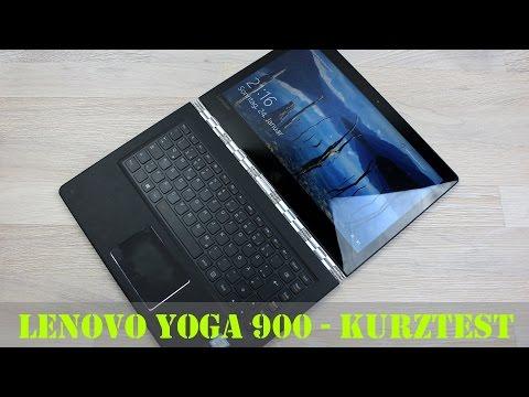 Lenovo Yoga 900 im Kurztest (Deutsch) | InstantMobile