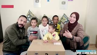 فتحنا الصندوق العشوائي هدية🎁من ماما اللى مليان مفاجأأة💞