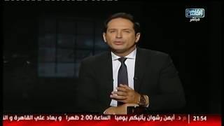 أحمد سالم: ضربات الإرهاب  تجمعنا وتمدنا بالقوة