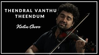 Thendral Vandhu Theendum pothu |Challa Gaali Ilayaraja | Violin Cover | Abhijith P S Nair ft. George