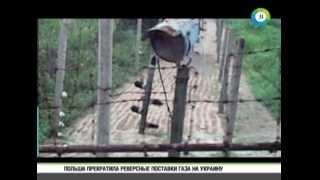 Украина строит стену на границе с Россией. Новости политики телеканала