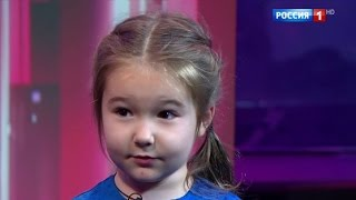 Белла Девяткина девочка-полиглот из 'Удивительных людей' рассказала о себе