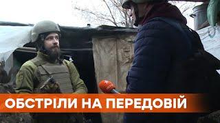 Отвечать нельзя. Российские снайперы безнаказанно охотятся на украинских военных на Донбассе