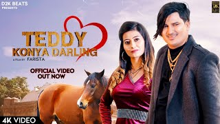 AMIT SAINI ROHTAKIYA | TEDDY KONYA DARLING (Official Video) | New Haryanvi Songs Haryanavi 2020