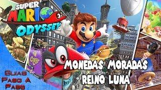 Video de Super Mario Odyssey | Localización de las Monedas moradas en el Reino Luna