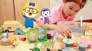 뽀로로 유치원 장난감 놀이터 어린이집 가방셋트 Pororo Kindergarten Playset Toys おもちゃ đồ chơi 라임튜브