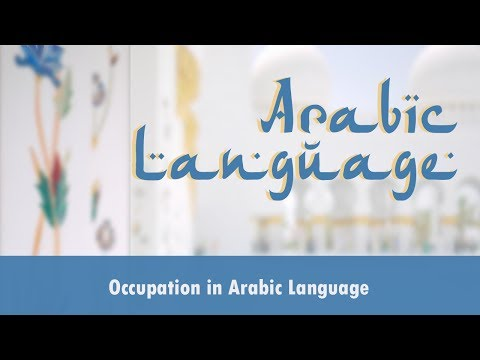 Arabic Language | Occupation in Arabic |