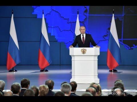 Путин об ответе России на внешние угрозы