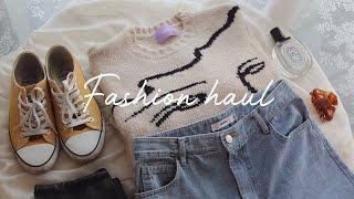 포근포근한 디자이너브랜드 패션하울 스웨터 인생템☕ (미…