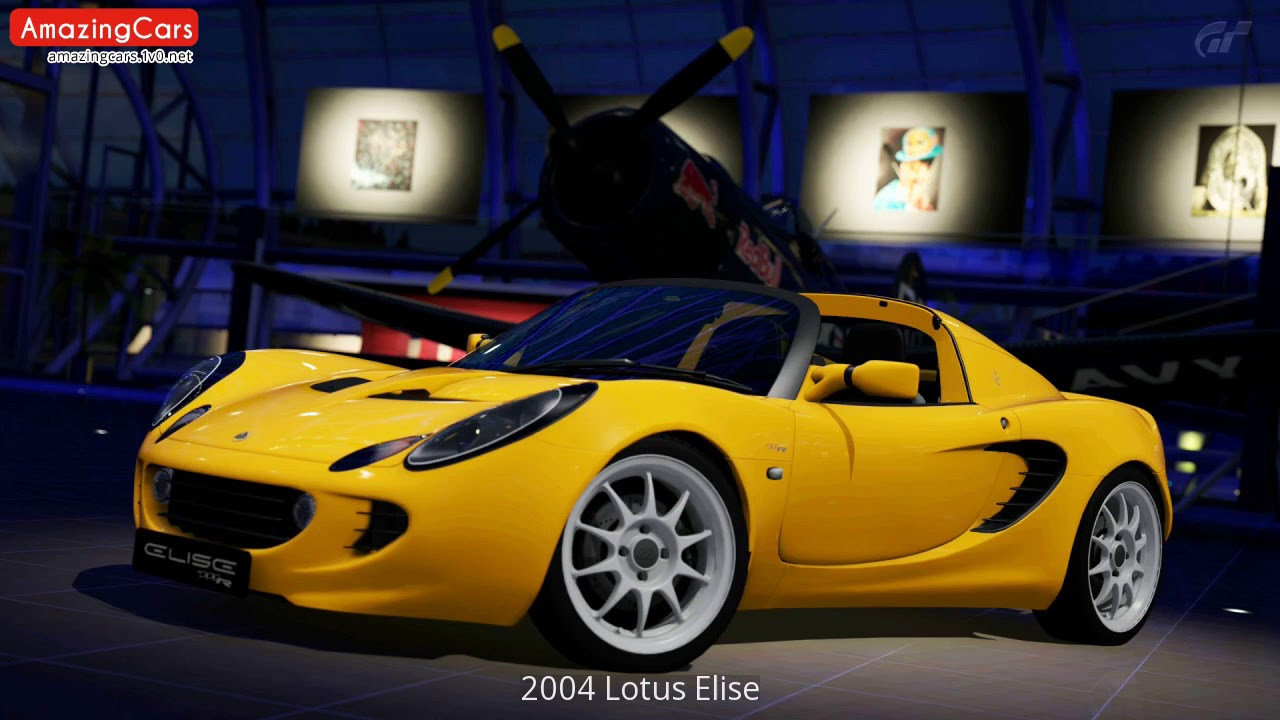 2004 Lotus Elise - YouTube