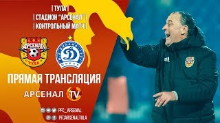 Arsenal Tula vs Dinamo Minsk full match