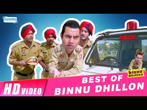 Best Of Binnu Dhillon | Punjabi Comedy Scenes | New Punjabi Comedy Video 2017