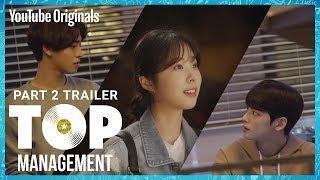Part 2 Official Trailer | Top Management