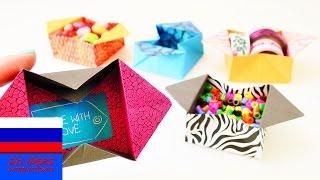 Оригами двухцветная коробочка для мелочей видеоурок