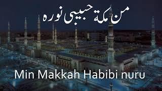 Muhammad nabina Arabic naat WhatsApp status